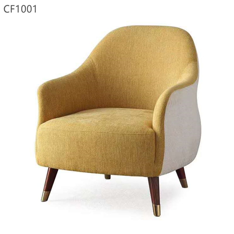 Lounge chair CF1001
